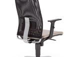Krzesło biurowe Intrata Manager NOWY STYL - zdjęcie 3